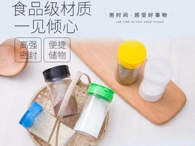 Mile seasoning packaging bottle